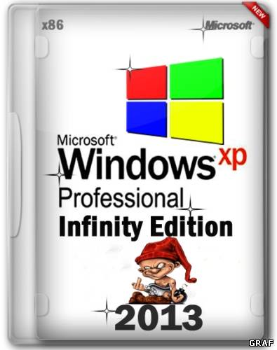 Windows XP Professional Service Pack 3 Infinity Edition (07.2013/RUS). Под